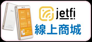 jetfi G4